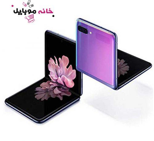 Z FLIP 1 1 500x458 - فروشگاه خانه موبایل