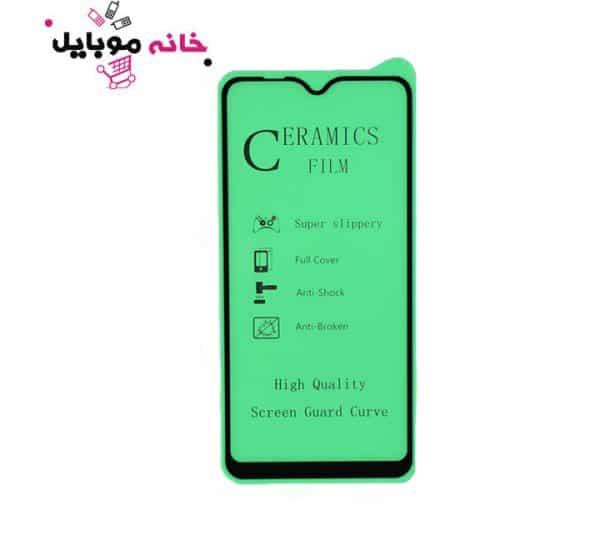 a10s glass ceramic 600x550 - فروشگاه خانه موبایل
