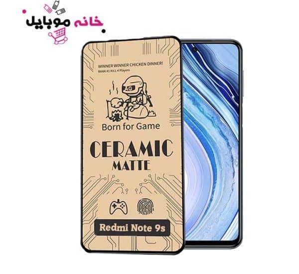 note9pro ceramic 600x550 - فروشگاه خانه موبایل