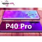 p40pro_screen