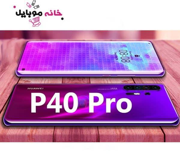 p40pro-3-1