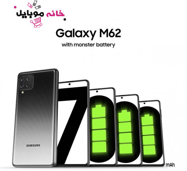 سامسونگ Samsung galaxy M62 128GB RAM8