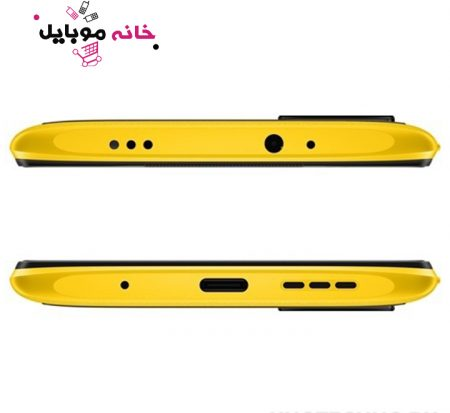 poco m3 1 1 450x413 - خرید گوشی