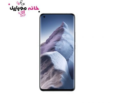 screen 3 450x413 - خرید گوشی